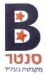 מתחם B סנטר