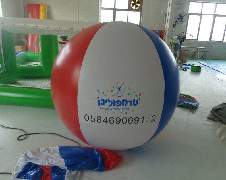 beach-ball01