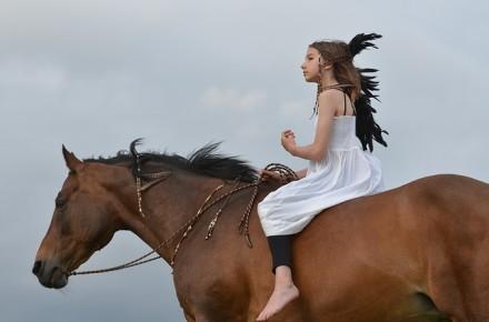 רכיבה על סוסים במרכז